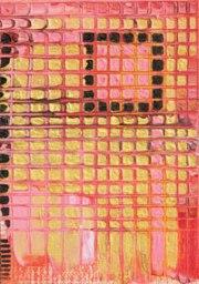'Waste paint' orange weave third layer