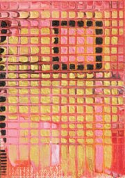 'Waste paint' orange weave third layer